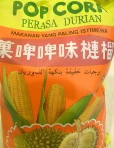 Snacks orf Malaysia - Durian Popcon