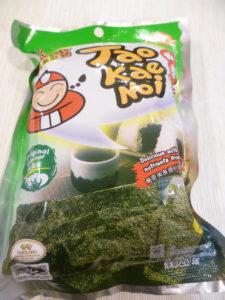 Malaysian food - seaweed strips